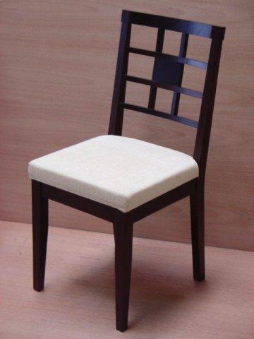 2 PC Westport Dining Chair Set
